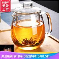 茶具套装开水花茶杯耐温煮茶器个性家用茶水杯防爆玻璃