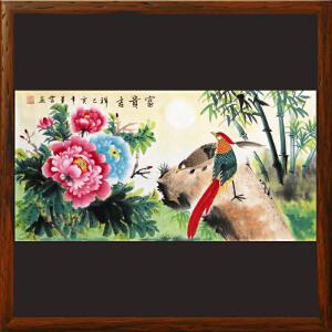 《富贵吉祥》杜星云 河北美协 专职画家R3506