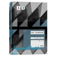 【二手旧书8成新】简短,但完整的故事(蓝色东欧 第6辑) 斯瓦沃米尔.姆罗热克 (Sawomir Mroek) 978