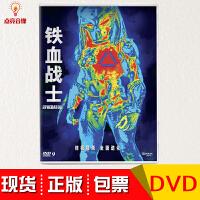 电影 铁血战士DVD 盒装D9 波伊德霍布鲁克 国语 The Predator