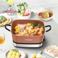 利仁(Liven) DHG-650 6.5L(约4-7人)多用途锅 电热锅 电煎锅 电炖锅 分体电火锅 不粘电炒锅家用