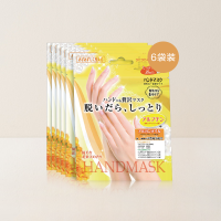 网易严选 日本 美容液添加香氛润泽亮白手膜