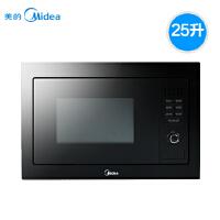 美的(Midea)嵌入式微波炉家用 25L 厨房电器 AG925BVE-NS