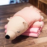 午睡枕头抱枕被子两用汽车三合一办公室午休空调毯子珊瑚绒 70cm(毯子1x1.7米)