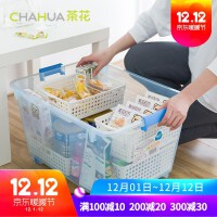大小号塑料收纳箱 衣服储物整理箱子透明盒带盖有滑轮收纳盒