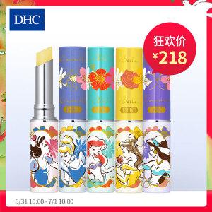 [新品]DHC橄榄护唇膏(迪士尼花漾公主5支组) 保湿滋润唇膏套装