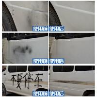 汽车用飞漆去除剂 去铁粉柏油清洗沥青 清洁轮毂用品多功能漆面车