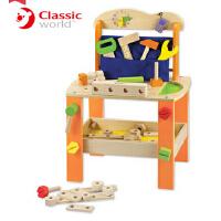 德国可来赛儿童工具台 宝宝鲁班椅拆装椅子玩具益智工具椅