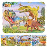 恐龙拼图玩具3一9岁 恐龙拼图儿童玩具3-6-8岁宝宝智力男女孩纸质拼板40片