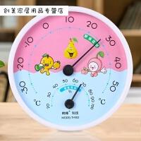 温度计家用空气温湿度计室内婴儿房间精准壁挂式室温计气温高精度创意