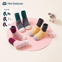 迷你巴拉巴拉婴儿袜子2020冬款保暖透气纯色无骨手工短袜组合装
