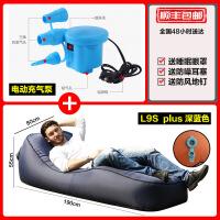 充气沙发床单人户外懒人充空气便携折叠座椅子办公室收纳午休床L9 L9S PLUS深蓝色+充气泵(跑动扇动充气泵充气