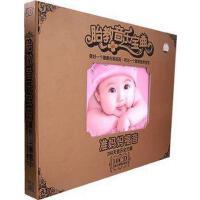 【*佳品】胎教音乐宝典准妈妈福音 280天音乐全方案(10CD精装)