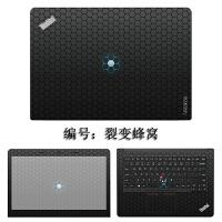 联想THINKPAD笔记本电脑壁纸贴膜E470 X280 T480外壳膜E480 L380 R480 裂变蜂窝 ABC