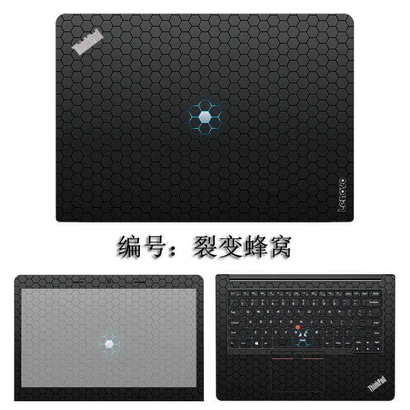 联想THINKPAD笔记本电脑壁纸贴膜E470 X280 T480外壳膜E480 L380 R480 裂变蜂窝 ABC面
