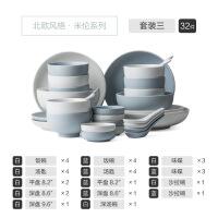 北欧碗碟套装简约碗盘家用网红碗餐具ins日式碗筷2/4/6人盘子碗具