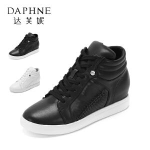 Daphne/达芙妮冬款百搭运动鞋女时尚编制内 女短靴
