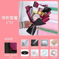 零食水果草莓花束材料包套装自制手工diy鲜花包装纸玫瑰花包花纸 零食