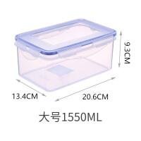 塑料盒 长方形 密封保鲜饭盒微波炉塑料分格保温饭盒两格三格便当饭盒