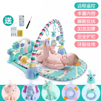 婴儿蹬腿 新生婴儿脚踏钢琴健身架3-6-12个月男女孩宝宝幼儿玩具 0-1岁