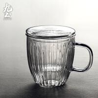 加厚手工透明玻璃杯花茶杯带把过滤茶水分离杯泡茶杯家用女水杯子 泡茶杯