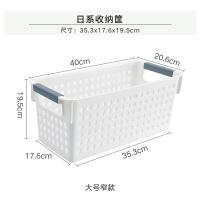 桌面收纳筐塑料杂物收纳框零食文件收纳盒长方形厨房整理收纳篮子