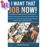【中商海外直订】I Want That Job Now!: A Step by Step Guide to Help