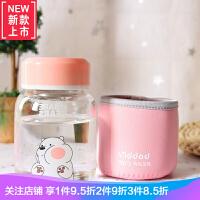 杯子情侣款韩版 水杯玻璃 一对水杯情侣款 便携可爱创意 学生家用 330ML普通盖白熊 带茶漏 杯刷