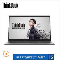 联想ThinkBook 15(3QCD)英特尔酷睿i7 15.6英寸轻薄笔记本电脑(十代i7-1065G7 8G 512