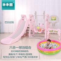 儿童滑梯秋千组合家用室内宝宝多功能滑梯婴儿秋千健身幼儿园玩具定制