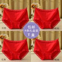 5条 内裤女士纯棉中腰女式无痕蕾丝大码质面料少女学生白色 T盒 4条红色