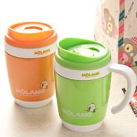 日本泰福高不锈钢保温杯带盖办公杯女士杯可爱儿童手柄杯0.3L