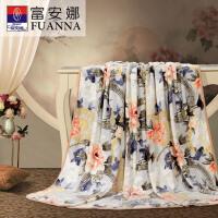 【1件5折】富安娜家纺毛毯被子法莱绒小毯子法兰绒床单人办公室午睡盖毯