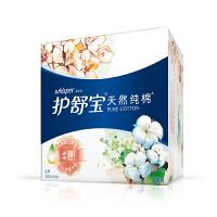 【宝洁】护舒宝纯棉卫生巾柔嫩型量多日用284mm8片
