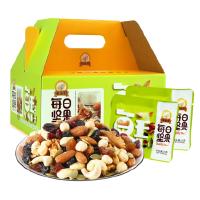 臻味鲜品屋每日坚果礼盒好吃的9种干果组合40袋装炒货零食大礼包1000g