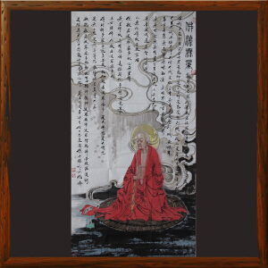 原创画《佛海无边》李志远ML3792 中国艺术文化研究会理事 高级画师