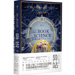 100:科幻之书-II异站