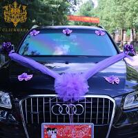 婚庆装饰车队副婚车装饰套装纱球创意拉花装饰花车婚庆用品布置抖音D