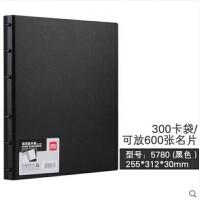 名片册夹本大容量商务300卡片位放600张硬面活页名片簿收纳册 黑色5780