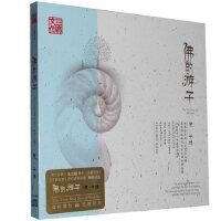 三宝文化佛的游子慧子逸CD马常胜新世纪佛乐精品心灵梵乐