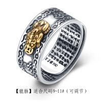 纯银小貔貅戒指男士霸气八大守护神指环十二生肖心经单身尾戒子潮