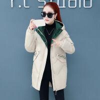 冬季外套女棉衣冬装面包服中年女装韩版妈妈装宽松中长款棉袄 M 90-110斤
