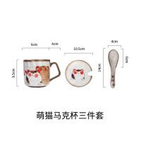手绘马克杯带盖勺大容量杯陶瓷创意水杯情侣杯萌猫陶瓷杯