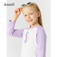 【1件5折预估价:55.5】安奈儿童装女童长袖T恤2020春新款女宝宝插肩袖撞色纯棉打底衫潮