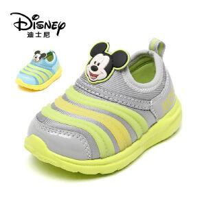 【达芙妮超品日 2件3折】鞋柜/迪士尼秋冬款男童鞋毛毛虫运动休闲婴童单鞋