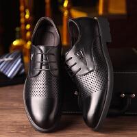 宜驰 EGCHI 商务正装皮鞋子男士休闲耐磨防滑 K1665