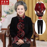 中老年人春秋装女60-70岁奶奶装外套装妈妈装唐装上衣老人衣服80