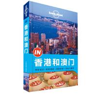 【旧书二手书9成新】孤独星球Lonely Pla旅行指南系列:香港和澳门 澳大利亚 Lonely Planet公司 9