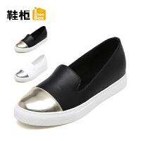 Daphne/达芙妮旗下鞋柜 秋季新款韩版休闲鞋女圆头平底乐福鞋单鞋女鞋