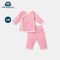 迷你巴拉巴拉新生儿宝宝套装夏季新款纯棉内衣舒适0-3月婴儿衣服